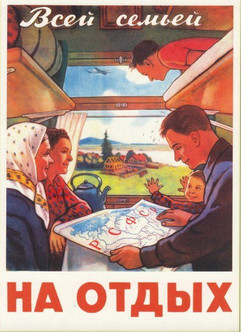 """""""Going on vacation with the whole family"""" Soviet poster, 1957"""