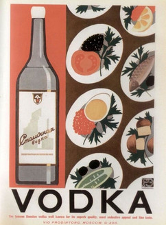 Vodka export advertising poster, USSR, 1959