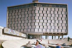 """Tourist"" Hotel, Baku. 1979"