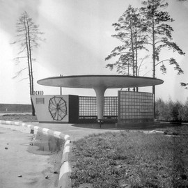 Bus stop in Kosino, Moscow, USSR, 1966
