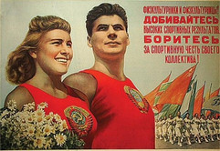"""""""Male and female athletes,  achieve high sports results! Fight for the sporting honor of your working team!"""" Soviet poster, 1950"""