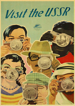 Soviet travel poster, 1955