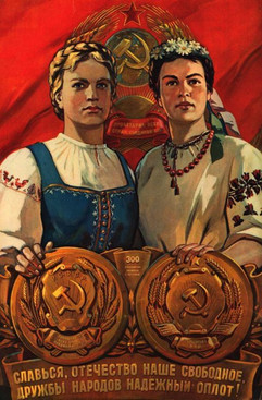 """""""""""Sing to the Motherland, home of the free, Bulwark of peoples in brotherhood strong!"""" Soviet poster, 1954"""""""