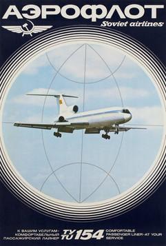 Aeroflot Soviet airlines advertising poster, 1971