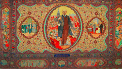 """Lenin"" carpet, Baku, Azerbaijan SSR, 1957"