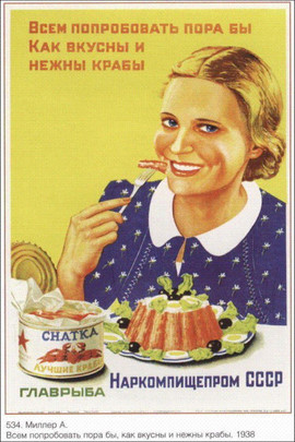 """1938 poster. People's Commissariat for Food Industries.""""It's time for everyone to try how tasty and tender crab is"""""""