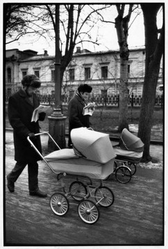 Moscow, USSR, 1972