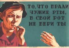 """""""Do not take in your mouth, what others took in their mouths!"""" Soviet health poster, 1929"""