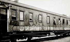 """""""Red East"""" Soviet propaganda train, 1920"""