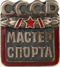 """""""Master of Sport of USSR"""" Soviet badge"""
