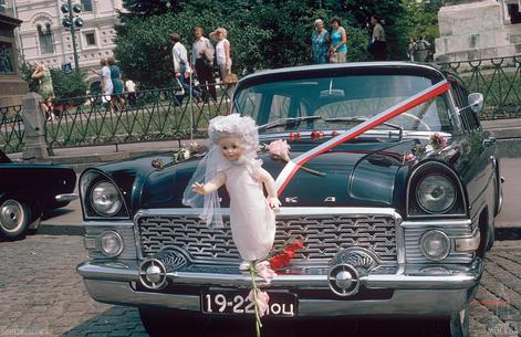 Moscow wedding, USSR, 1975