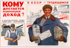 """""""Who gets national income? In capitalist countries the lion's share receive the exploiters. In the USSR it all goes to the workers"""" Soviet poster, 1950"""