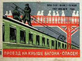 """""""Travelling on the roof of train is dangerous"""" Soviet matchbox label, 1959"""