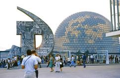 Soviet Pavilion Expo 67, Montreal, Canada