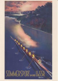 """Summer sport in the USSR"" Soviet travel poster, 1935"