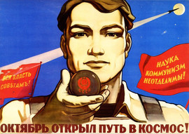 """""""October Opened The Path To Space! Science And Communism Are Inseparable!"""" Soviet poster"""