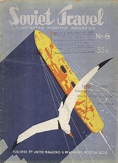 Soviet Travel magazine cover, 1930s