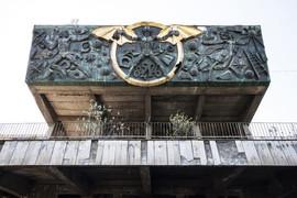 """Abandoned Soviet technical college in Tbilisi, Georgia. architect Nikoloz Lasareishvili"""