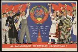 """Long live Soviet constitution!"" poster, 1972"