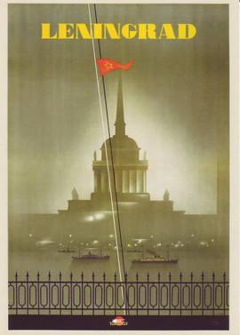 Soviet travel poster, 1935