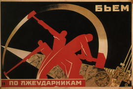 """""""We smite the lazy workers,"""" Soviet poster, 1931"""