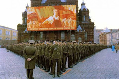 """Banner caption: """"Long live the peace-loving foreign policy of the USSR!"""" Red square, Moscow, 1980s"""