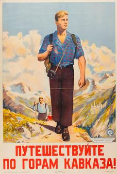 """Travel the Caucasus Mountains"" Soviet poster, 1947"