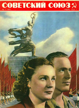 """Soviet Union magazine, 1953"