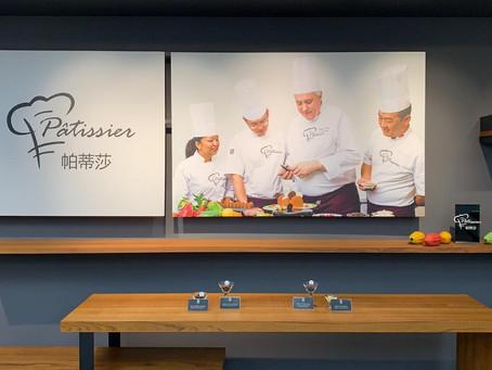 Pâtissier Workshop in Taipei,Taiwan