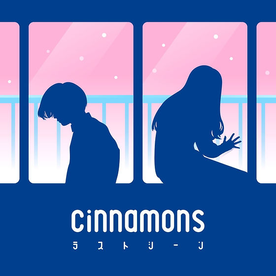 cinnamons_lastscene__edited_edited.jpg