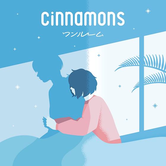 cinnamons_ワンルーム_jacket.png