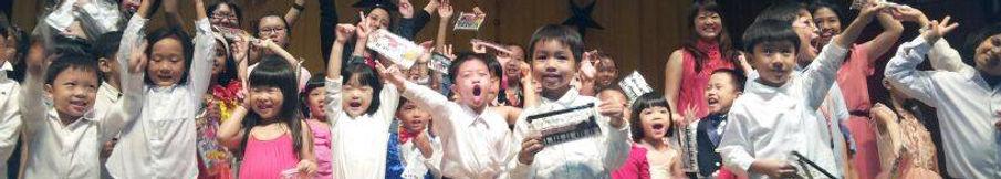 Piano Lesson Children Singapore Baby Angel Music Studio Katong