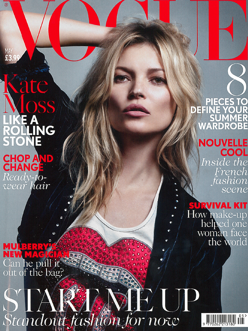 Vogue May 2016, Front Cover.png