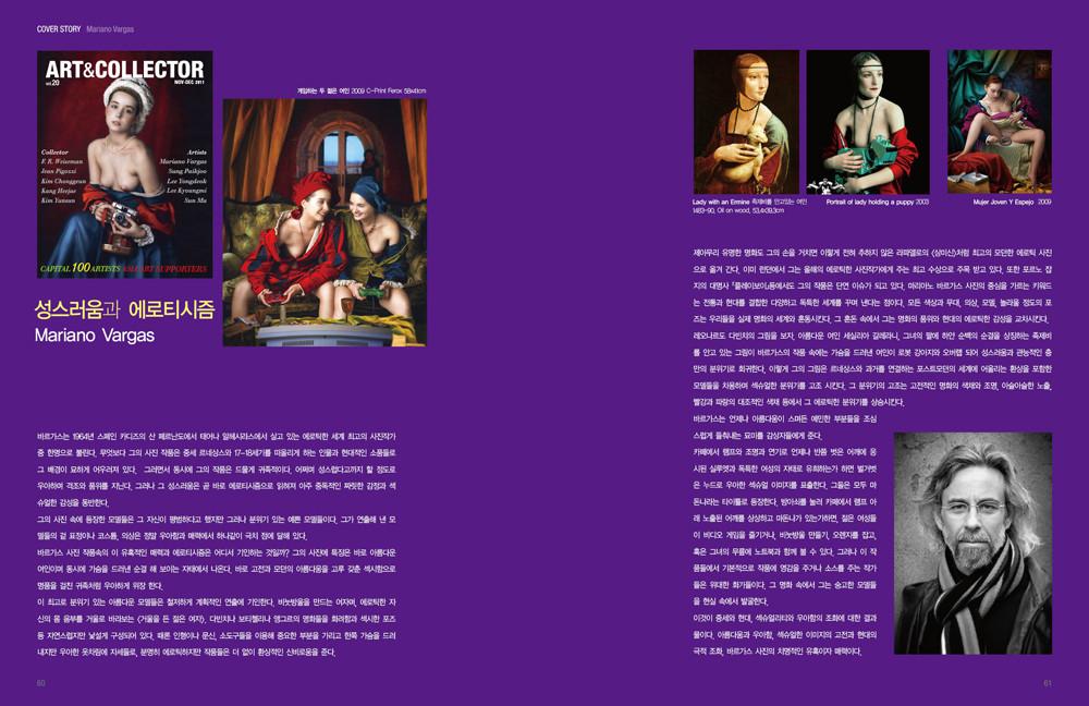 Art Collector Magazine _ p60.jpg