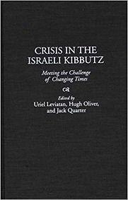 Crisis in the Israeli Kibbutz.jpg
