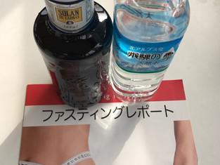 ファスティング3日目(ファスティング期)
