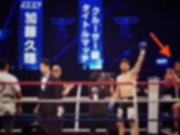 トレーナーMasa K-1 ワールドグランプリ セコンド.jpg