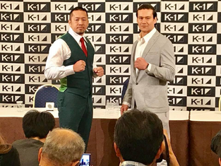 Kato選手、Kー1参戦へ!!