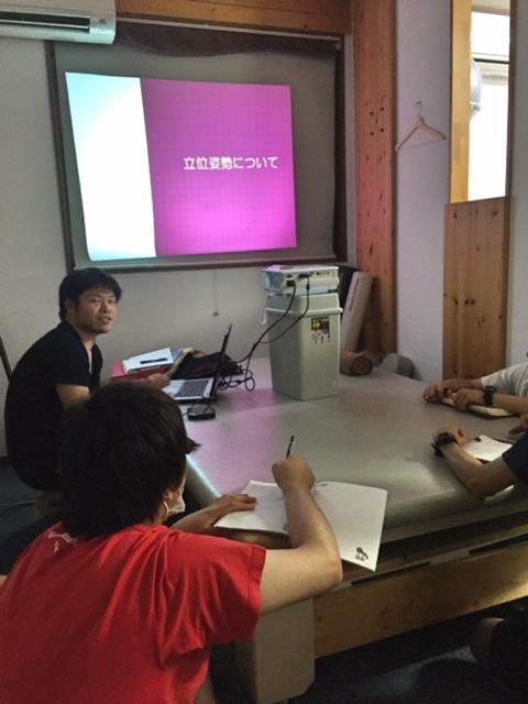 月例講習会2015年7月