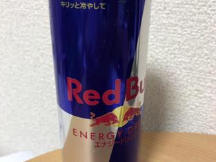 カフェインの効果的な摂取量(パフォーマンス面)
