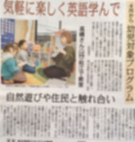 newspaper ad about preschool.jpg