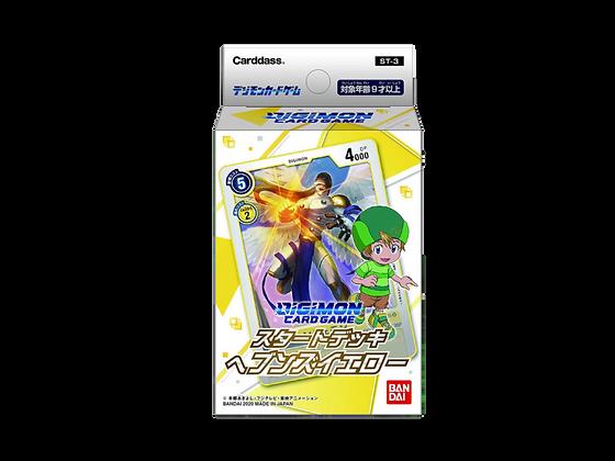 Mazo de Digimon Card Game Heaven´s Yellow.