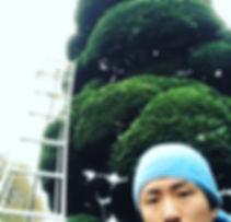 埼玉県川越市の造園業 植木屋のマルニシ造園
