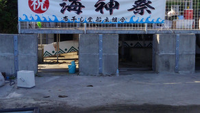 6月6日の宮古島 海神祭り(ハーリー)