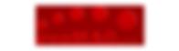 logo-evomag.png