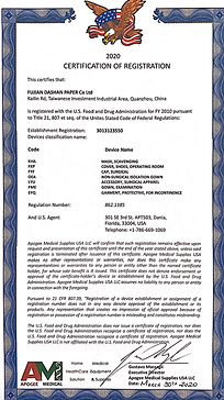 FDA Fujian Dashan Paper.png