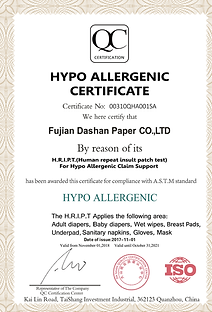 Hypoalergenic certificate.png
