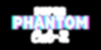 game_logo_spc2_white.png