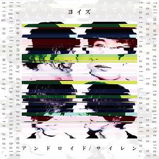yois_2nd_jake_fix.jpg