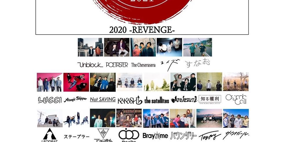 eyedentity pre. circuit event 「正真証明 2021 -2020 REVENGE-」
